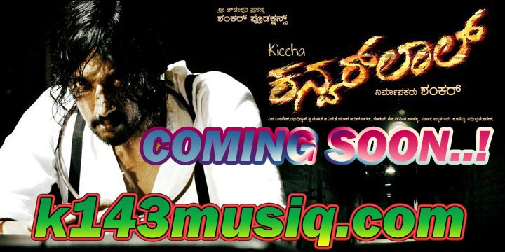 Bachchan kannada movie bachchanu bachchanu full song youtube.