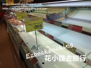 牧志24小時超市