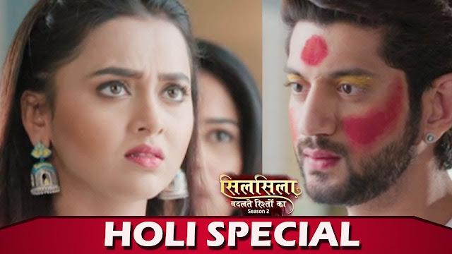 Big Twist : Love becoming curse derive Pari crazy against Mishti in Silsila Badalte Rishton Ka 2