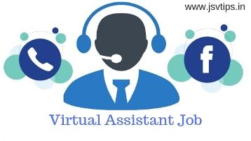 What is Virtual Assistant Job in Hindi-वर्चुयल असिस्टेंट क्या है?