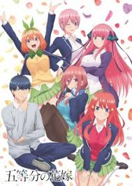 Anime Romance School terbaru 2019