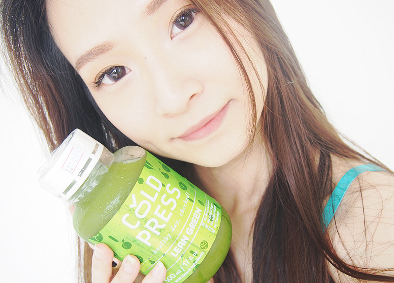 Cold Press Indonesia: Skin Glow & Weight Maintenance Detox Review