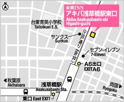 Https Www Toyoko Inn Com Feature Room Html Lcl Id En