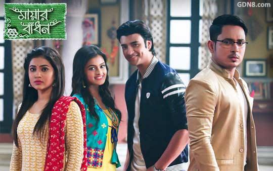Mayar Badhon Star Jalsha Serial
