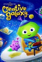 Δημιουργικός Γαλαξίας