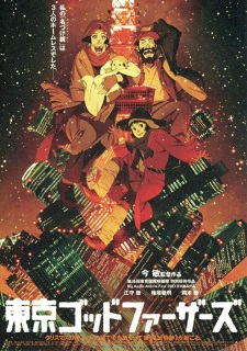 TOKYO GODFATHERS - Streaming watch online sub eng subbed