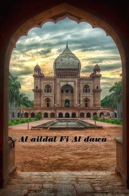 Al aitdal Fi Al dawa
