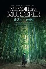 Memoir of a Murder 2017 - Legendado
