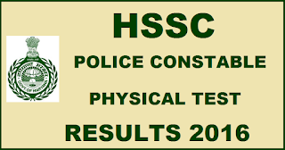 HSSC Police Constable PST results 2016