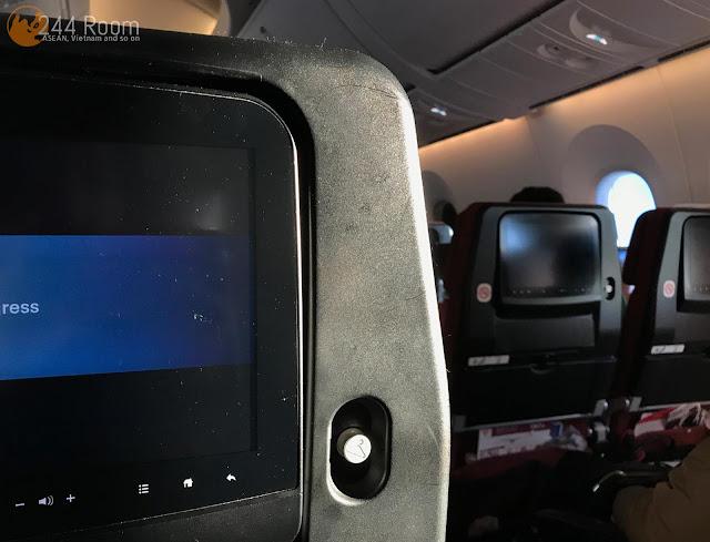 JALエコノミークラス座席 JAL Economyclass-seat2