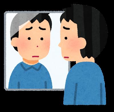 鏡を見る人のイラスト(悲しそうな男性)