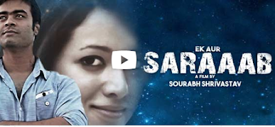 Ek Aur Saraaab Hindi Full Movie Watch Online (2015) Download HD, 3Gp, MP4