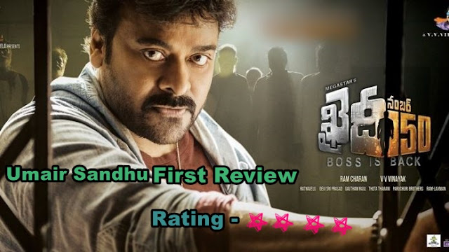 Chiranjeevi Khaidi No 150 First Review 4/5 Rating By Umair Sandhu