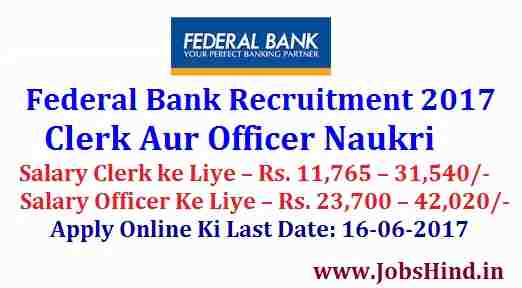 Federal Bank Recruitment 2017