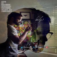 Manu songs, Manu 2018 Movie Songs, Manu Mp3 Songs, Goutham,, S.Thaman, Manu Telugu Songs, Manu 2017 Telugu Movie Mp3 Songs Free Download, mynaasong