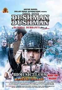 Hum Tum Dushman Dushman Movie Free Download