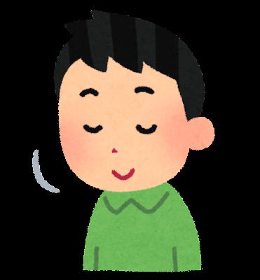頷いている人のイラスト(男性)
