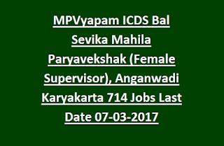 MP Vyapam ICDS Bal Sevika Mahila Paryavekshak (Female Supervisor), Anganwadi Karyakarta 714 Govt Jobs Recruitment 2017 Last Date 07-03-2017