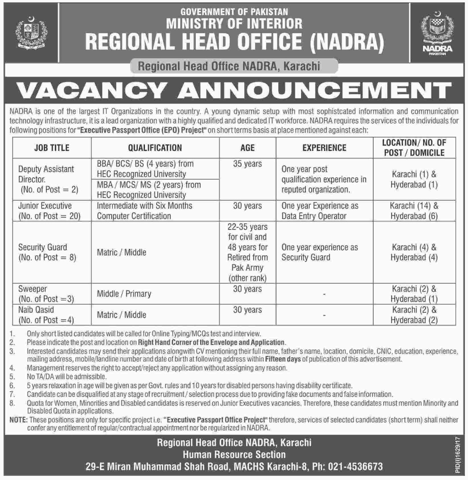 Jobs In Ministry Of Interior Regional Head Office NADRA 25 Sep 2017
