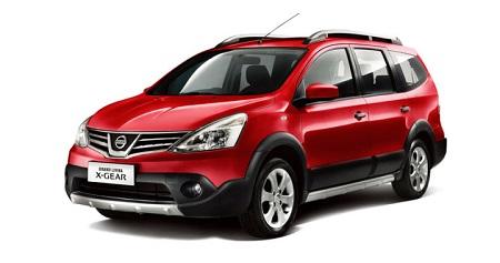 Mobil Nissan All New Livina X-Gear