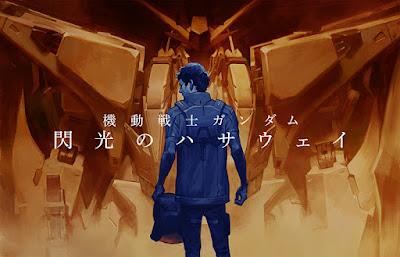 Kidō Senshi Gundam: Senkō no Hathaway