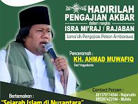 Desain Poster Banner Pengajian Gus Muwafiq