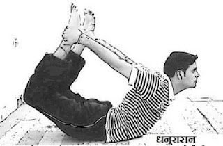 Dhanurasana Yoga benefits in Hindi
