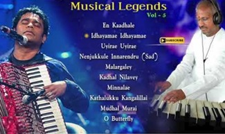 Musical Legends Ilayaraja & AR Rahman Tamil Hits | Audio Jukebox | Vol 5 | Evergreen Tamil Songs
