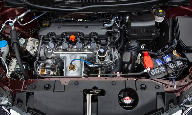 2013 Honda Civic Coupe Engine View