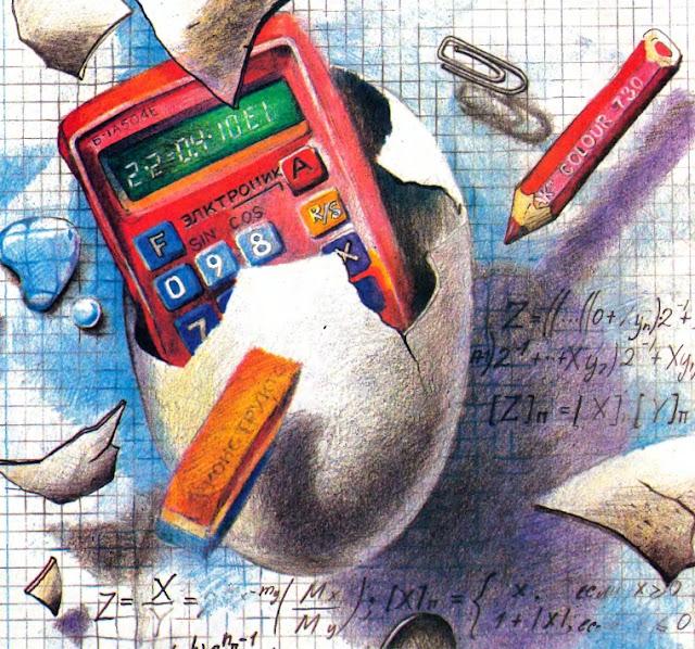Картинки на школьную тему