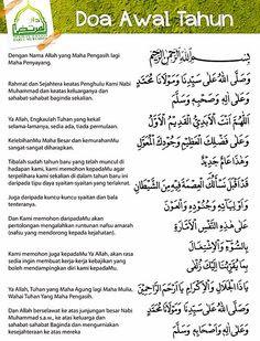 DOA AWAL TAHUN DAN AKHIR TAHUN HIJRAH - Selamat Tahun BARU Hijrah