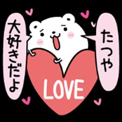 Tatuya inject LOVE