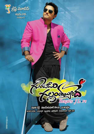 Gunde Jaari Gallanthayyinde 2013 HDRip 450MB UNCUT Hindi Dual Audio 480p Watch Online Full Movie Download bolly4u