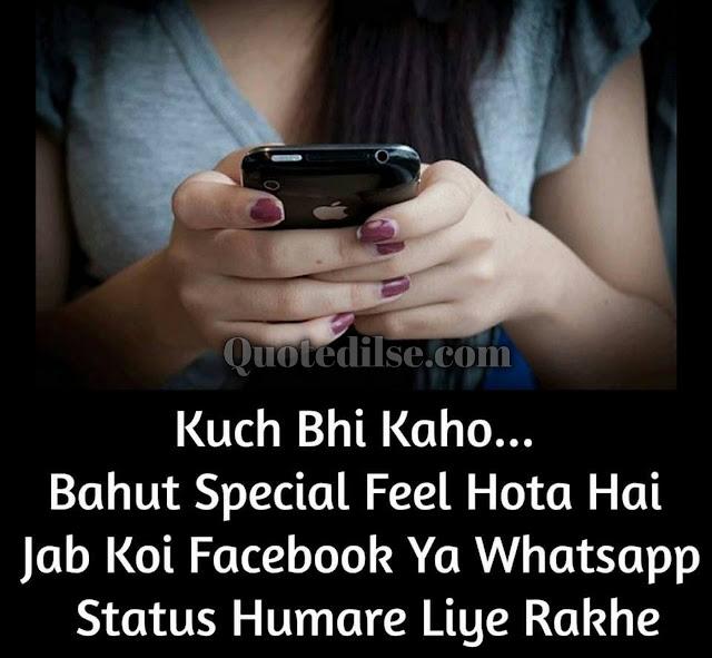 true love status for boyfriend