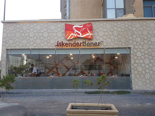 According to Mimi: Kuwait Eats - Iskender Doner