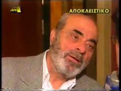 Ο ΣΤΕΛΙΟΣ ΚΑΖΑΝΤΖΙΔΗΣ 1998 ΠΡΟΦΗΤΙΚΟΣ❗ Ακούστετον πόσο μπροστά ήταν αυτός ο άνθρωπος❗ ➤➕〝📹ΒΙΝΤΕΟ〞