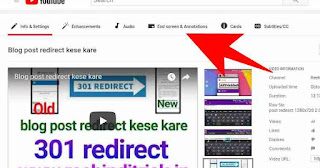 Youtube video me end screen & annotations use kaise kare 4
