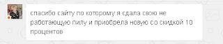 Любовь Ермакова