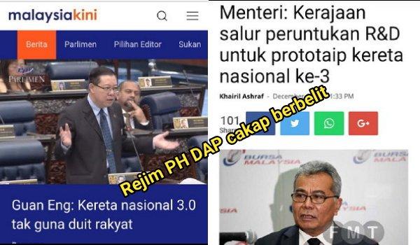 Kereta ke-3: Rejim Pakatan Harapan DAP cakap berbelit-belit