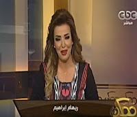 برنامج ممكن 2-2-2017 ريهام إبراهيم و الكاتب. لويس جريس
