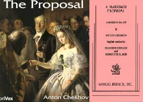 My Personal A Marriage Proposal Anton Palovich Chekhov
