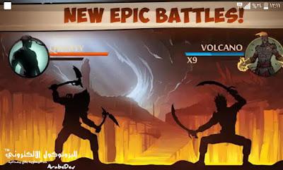 تحميل لعبة shadow fight 2 مهكرة من ميديافاير (جديد)