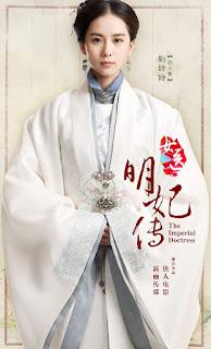 Imperial Doctress stars Liu Shi Shi and Wallace Huo in a romance period drama.