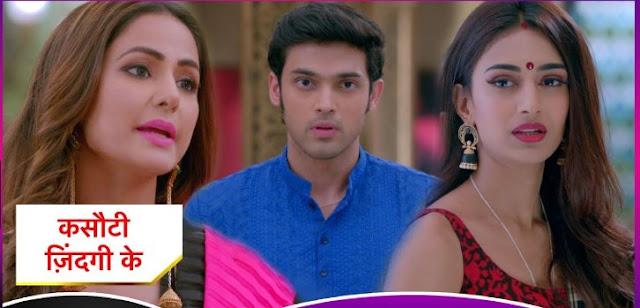 Mindblowing Twist : Prerna ,Anupam, Shivani's bang on raid in Basu mansion befools Komolika in  Kasauti Zindagi Ki 2