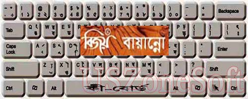 Bijoy bangla software for windows 10 free download
