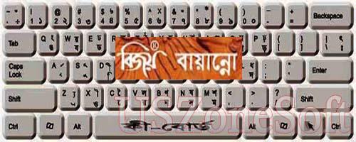 Bijoy bangla software