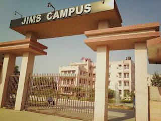 एक मनोरंजक कविता - कॉलेज का माहौल | Gyansagar ( ज्ञानसागर )