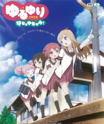 http://rhy-sub.blogspot.ca/search/label/Yuru%20Yuri%20Nachuyachumi!
