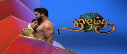 Thaazhampoo 25-12-2019 Vijay TV Serial