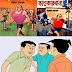 Bengali Batul The Great, Nonte Fonte and Hada Voda Comics PDF